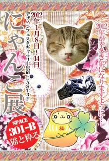 $猫と粋る