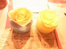 $candle shop Kinari