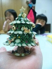 京都亀岡フェイシャルサロン セントレミール-111212_184920.jpg