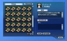 ボア=ハンコックの「今日もごばく日和」 【大航海時代オンライン】-地図いっぱい