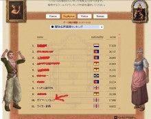 ボア=ハンコックの「今日もごばく日和」 【大航海時代オンライン】-冒険名声