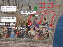 ボア=ハンコックの「今日もごばく日和」 【大航海時代オンライン】-12月17(ILZ