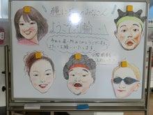 縄☆レンジャーランド-CIMG2380.JPG