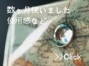 ショップチャンネル ハート柄バッグ ブログ
