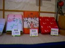 茨城県さかいまち一店逸品ブログ