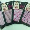 barbie★の画像