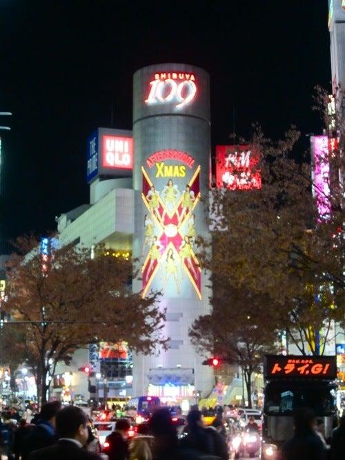 $∞最前線 通信-渋谷109 クリスマス