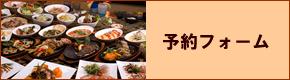 $沖縄の創作料理と沖縄三線ライブの店 【うら庭】 ブログ