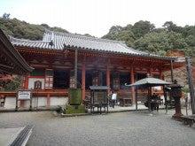 三つの国宝・中世仏堂   ZZ・倶舎那・渋谷申博のブログ
