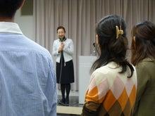田中セツ子 ブログ-井尾眞紀子先生