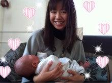 Life is beautiful 山内智恵オフィシャルブログ Powered by Ameba-__.JPG