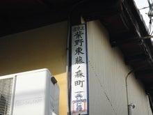 京検事務局のブログ-仁丹写真②