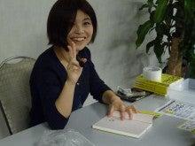 恋と仕事の心理学@カウンセリングサービス-サイン会