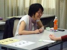 恋と仕事の心理学@カウンセリングサービス-ワンポイント大塚