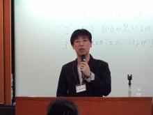 恋と仕事の心理学@カウンセリングサービス-土肥