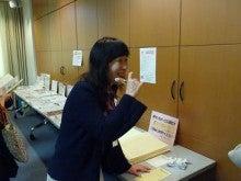 恋と仕事の心理学@カウンセリングサービス-いいとこ鈴木