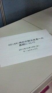 社労士法人 人事福岡 栗原 史暁のブログ