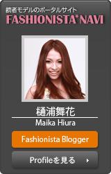 ひうら姉妹オフィシャルブログ「HIURA SISTERS」Powered by Ameba