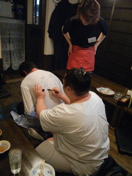 高宮駅から5分・魚が美味しい隠れ家居酒屋「食季楽・風香」-8443