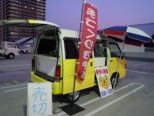 大阪で激安中古車販売に挑戦中!! ライフオート