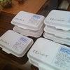 オーガニックベジフードのお弁当『レインボーバードランデヴー @中目黒』の画像