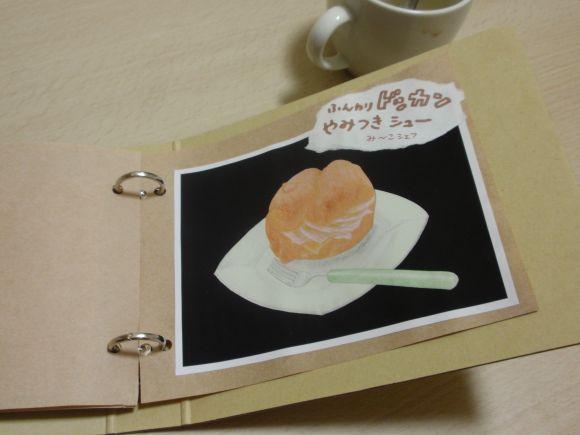 宇都宮市インターパークのイラスト教室 アトリエ・ハットリ