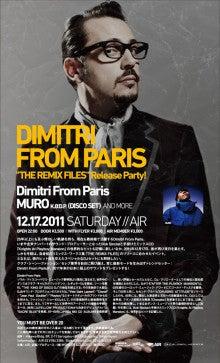 DJ RYO-ICHIの「クラブへ行こう!」日記-DIMITRI2