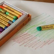 自分を大切にできる育自講座 福岡 カウンセリング コーチング ライフワーク 育児-木の絵を描こう