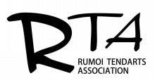 rumoi_tendartsのブログ