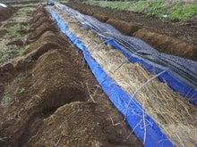 あつの農業への道