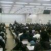 講演@関東学院大学。の画像