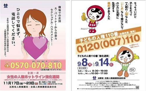 ひめのブログ-1603