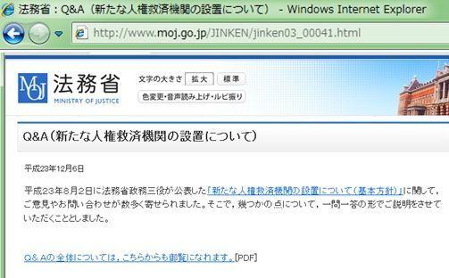 ひめのブログ-1614