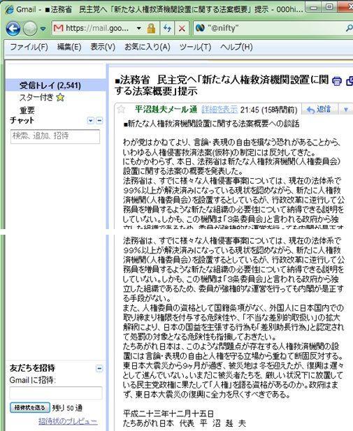 ひめのブログ-1601