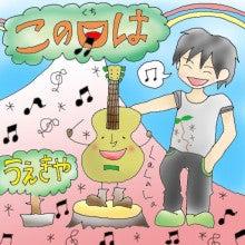 $うえきやOfficial blog 「植希屋」