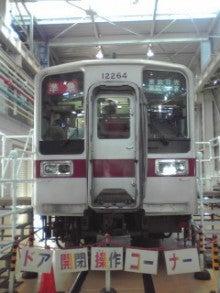 ぽけあに鉄道宣伝部日誌(仮)-mikuri10