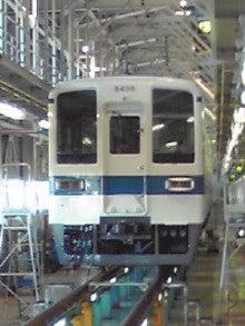 ぽけあに鉄道宣伝部日誌(仮)-mikuri18
