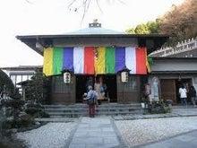 夫婦世界旅行-妻編-金剛峯寺の五色旗