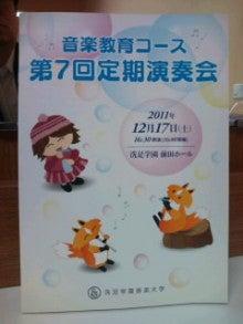 辰ちゃん劇場のブログ-HI3F01080001.jpg