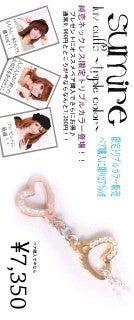 横江梨絵オフィシャルブログ-バナー画像製品版 copy0001.jpg