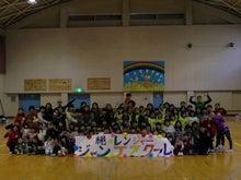 縄☆レンジャーランド-CIMG2438.JPG