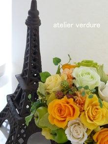 $atelier verdure アトリエ ヴェルデュールのブログ