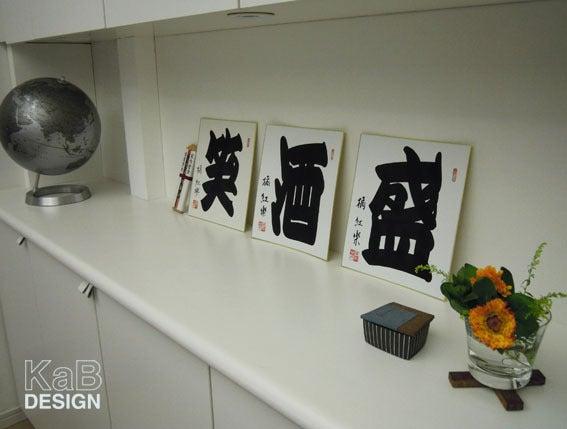 カブ・デザイン・日記