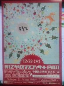 辰ちゃん劇場のブログ-HI3F01090001.jpg