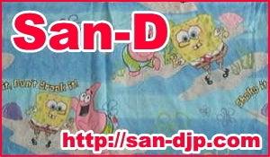 アメリカのビンテージ・ユーズドシーツ、ファイヤーキングのオンラインショップSan-D-San-D