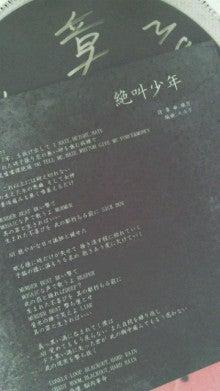 奈津美の部屋-201112191623000.jpg