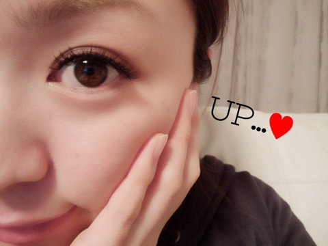 林香里オフィシャルブログ「Kaori Blog」by Ameba-ipodfile.jpg