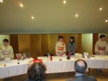 ふろしき道 ♪風呂敷&和文化コンシェルジュの日本文化再発見ブログ-グルジア大使公邸2