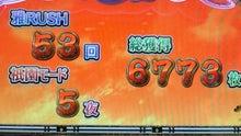 $【日々是精進】~《奮闘日記》~-NEC_0045.jpg
