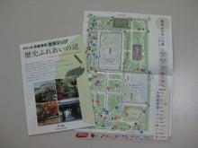 京検事務局のブログ-マップ
